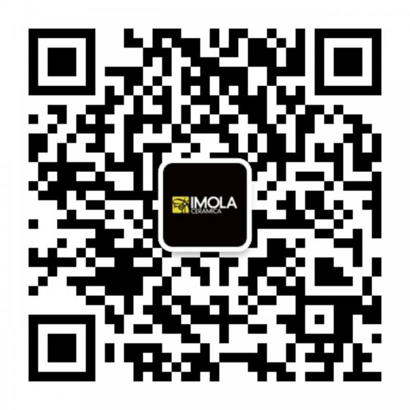 00-IMOLA陶瓷品牌LOGO 白底 (2)