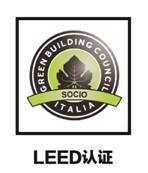 19-LEED认证